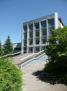 Институт мониторинга климатических и экологических систем СО РАН